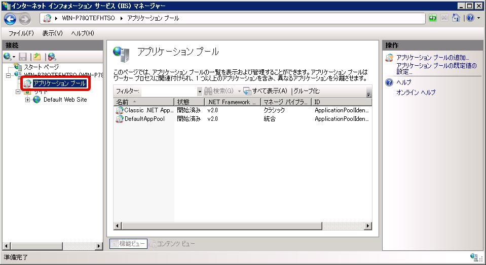 Download net framework v4.0 / Best linux router